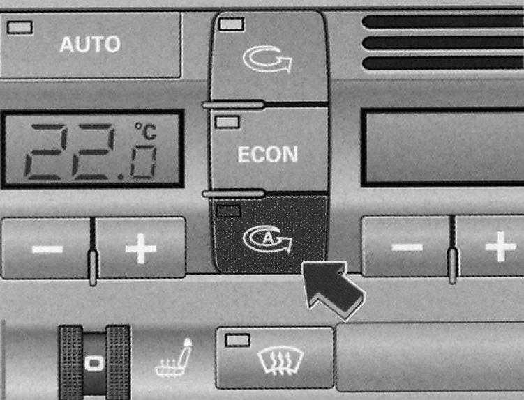 как отключить автоматическое включение кондиционера на киа рио 2004 года