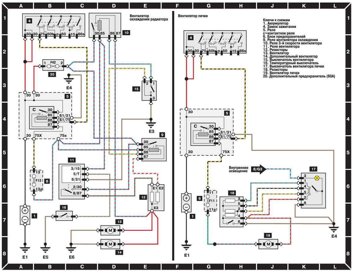 схема подключения вентилятора кондиционера