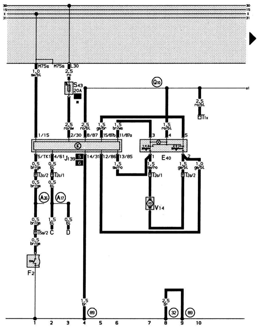 audi-80 b-4 реле стеклоподъемников