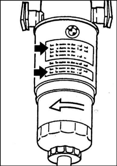 2. Отверните руками топливный