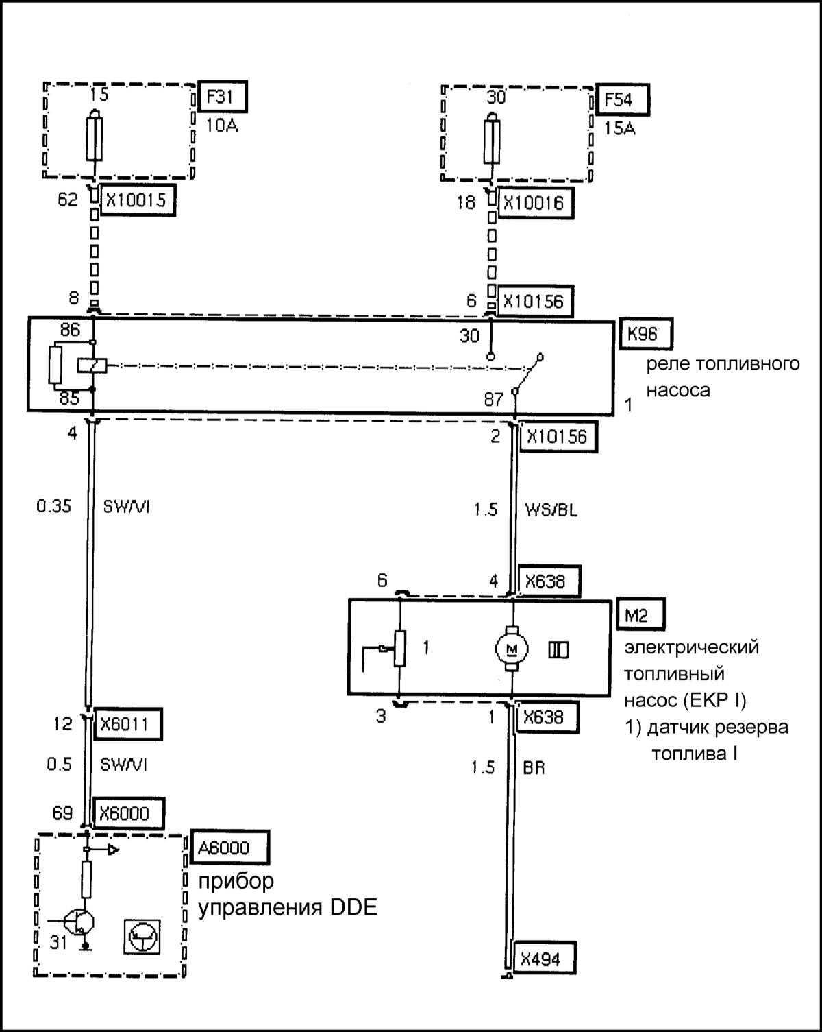 Топливная схема бмв е39
