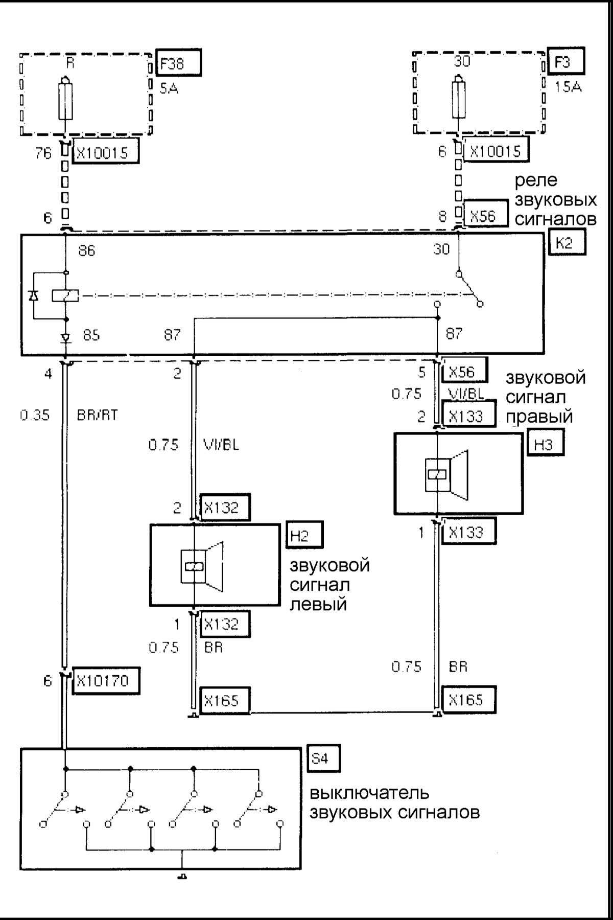 Каталог запчастей на bmw e87