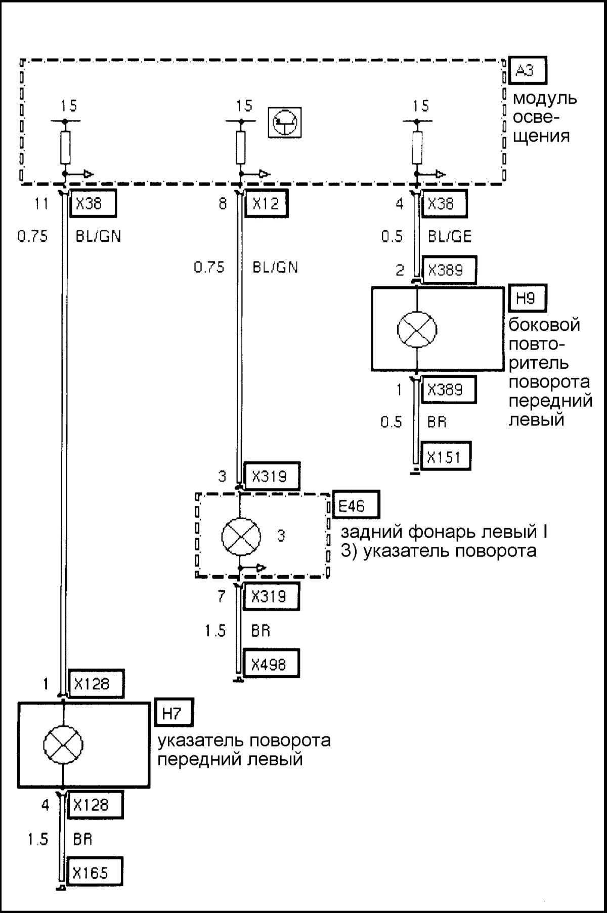 схема свечей накала omega a 2.3