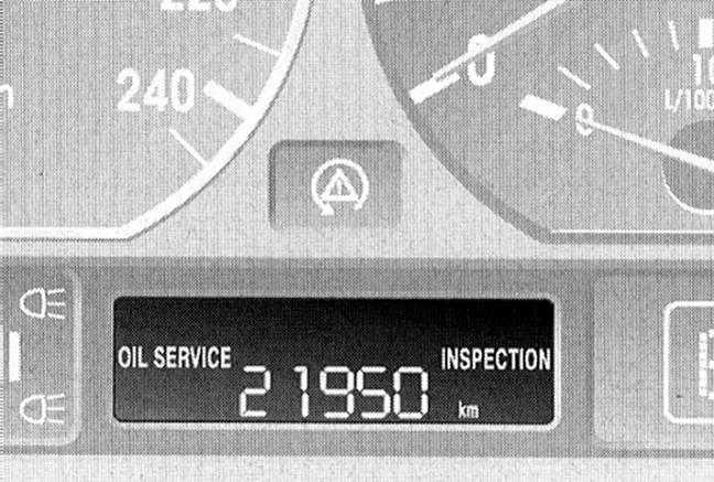 индикатор oil service в BMW e39