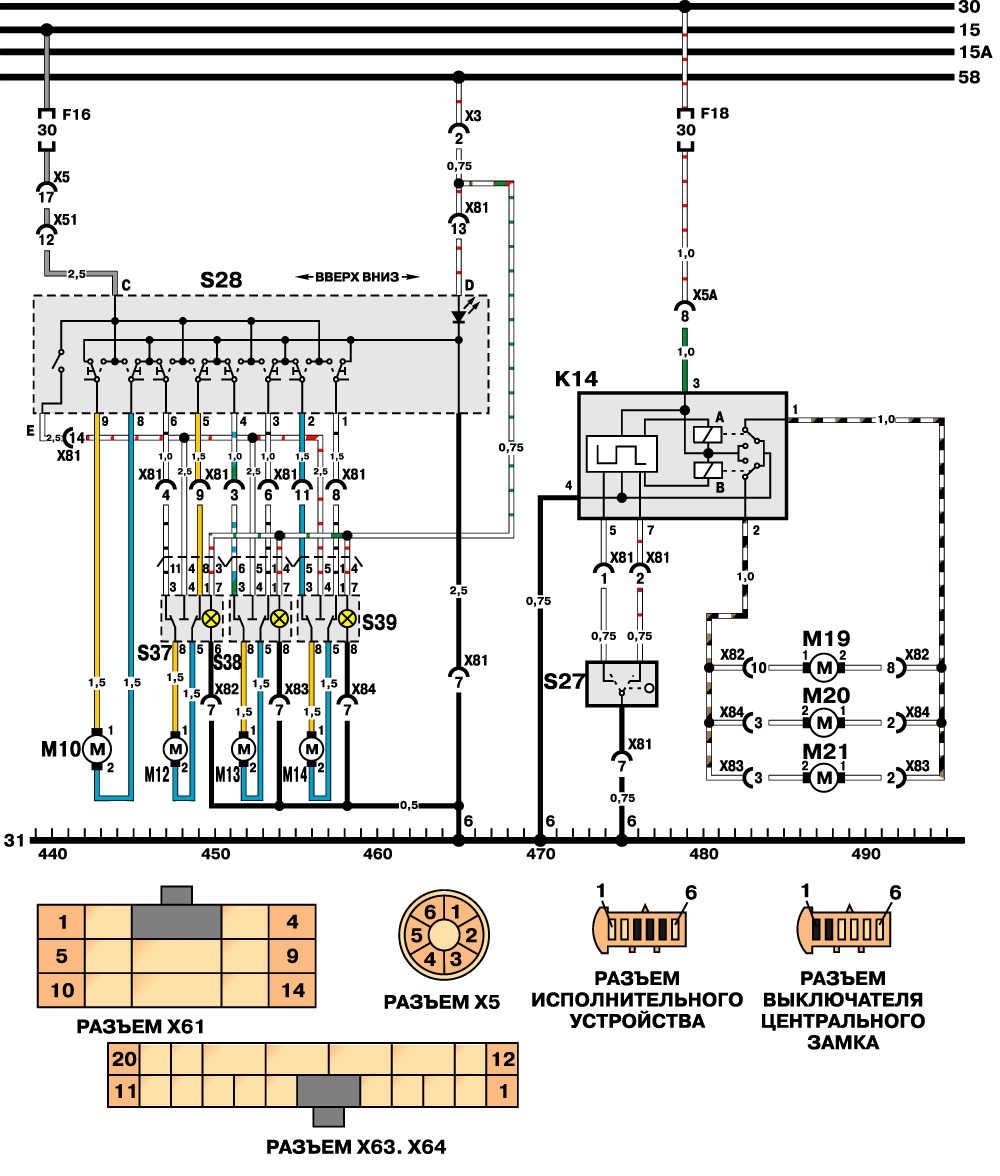 Электрическая схема автомобиля дэо нексия.