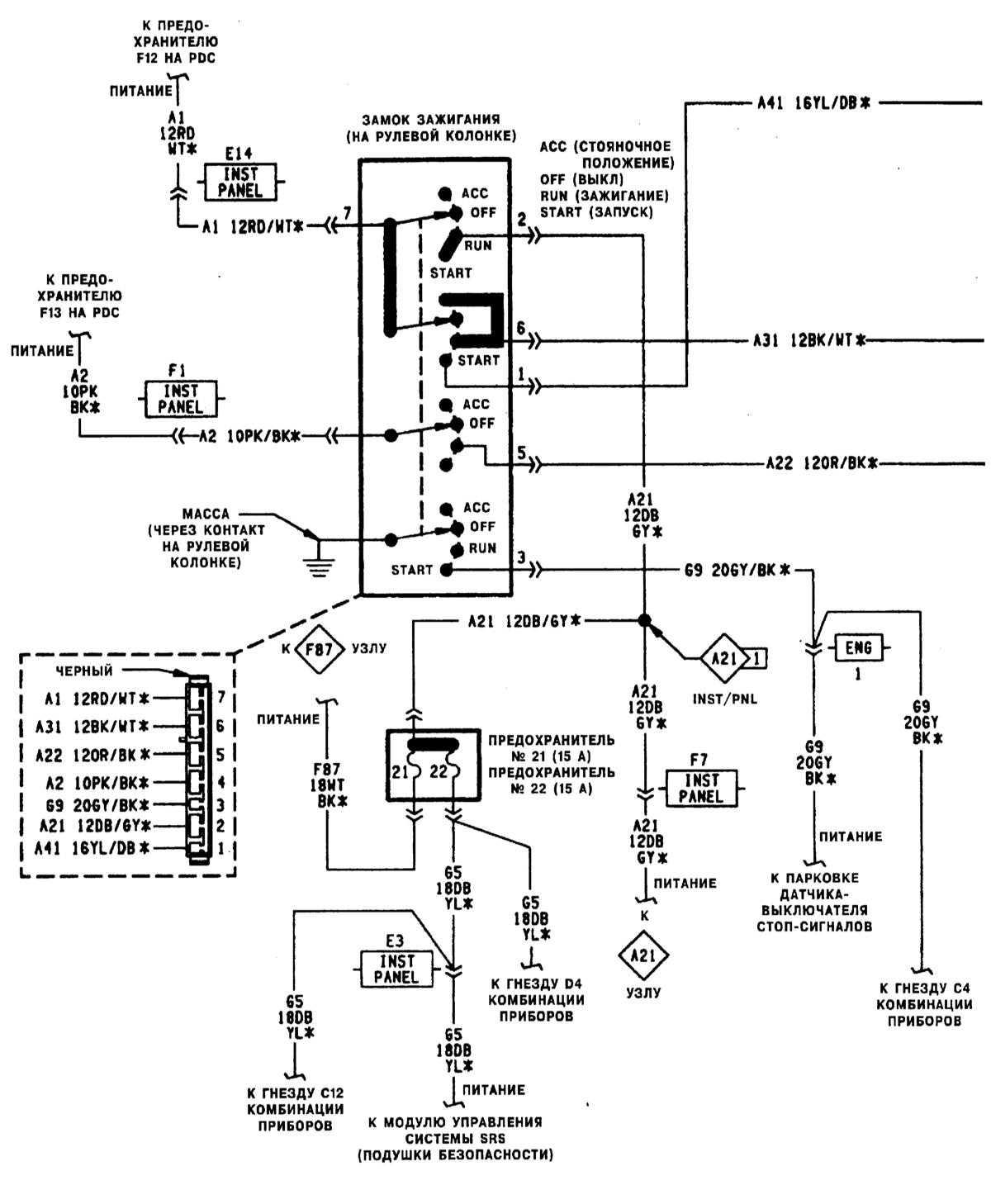 кондиционер ауди а4 схема