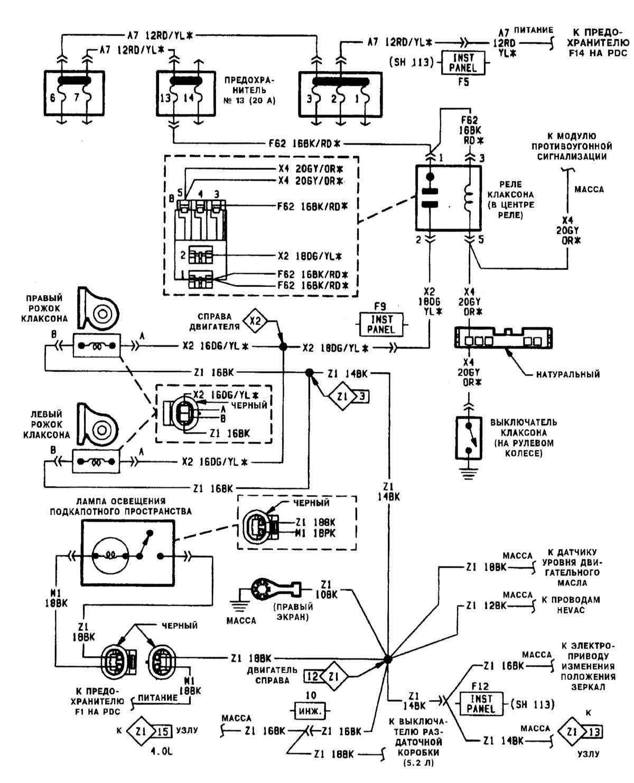 схема подсветки прикуревателя на мерседес w 210 99 года