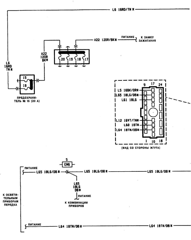 схема электрооборудования ваз-21214. схемы генераторов.