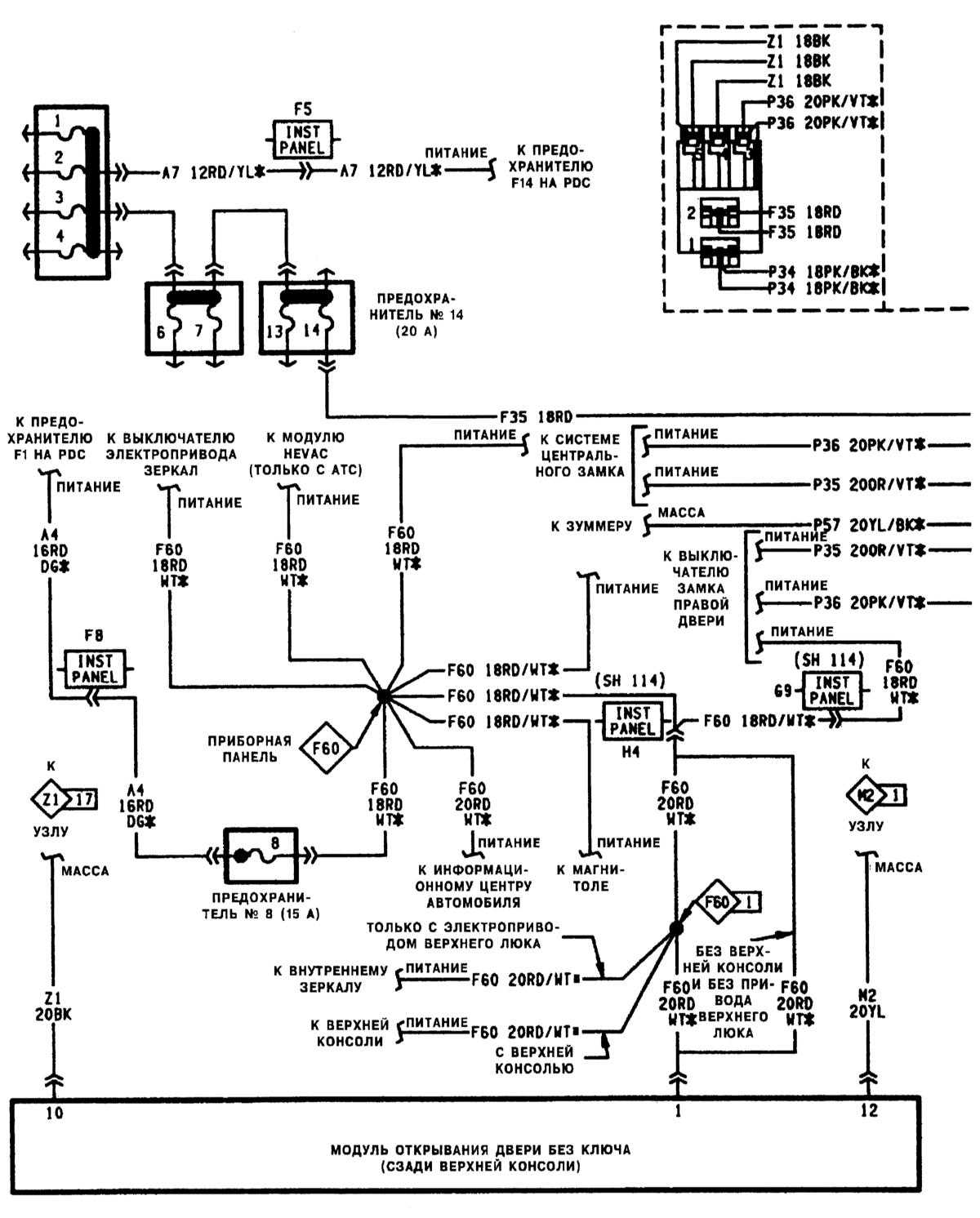 audi a6 2007 схема замка зажигания