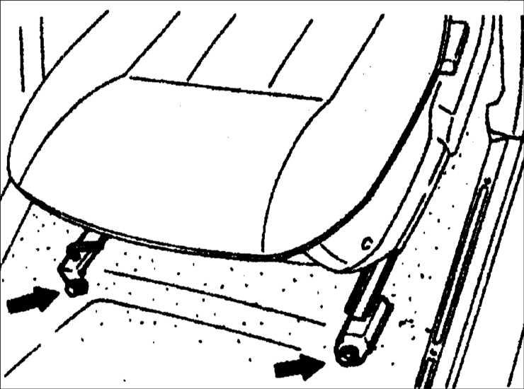Выверните два болта переднего