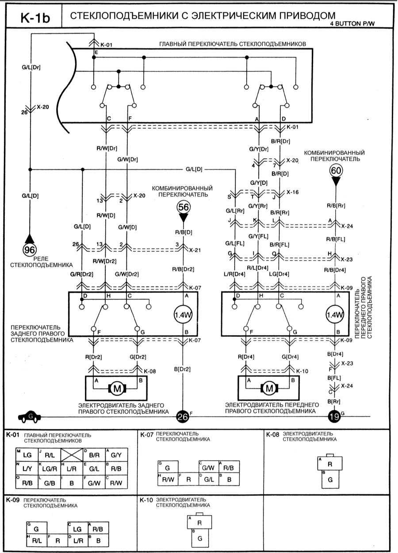 ck-22b9gxr схема