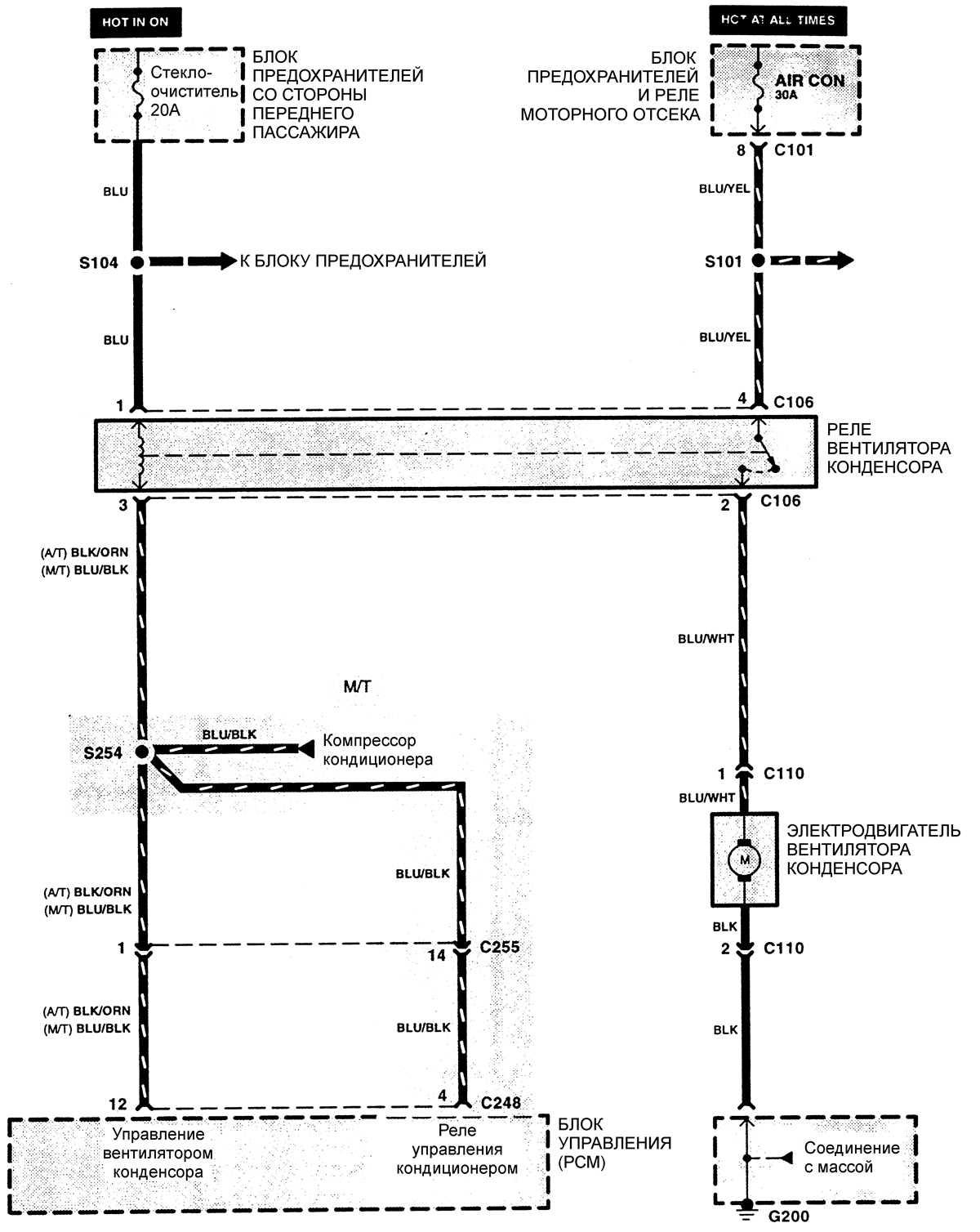 Электрическая схема экскаватора jcb 220
