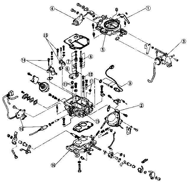 Крышка карбюратора 6. Поплавок