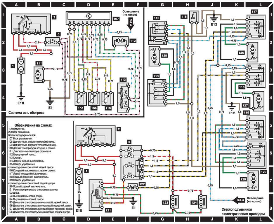 схема проводки мерседес w124