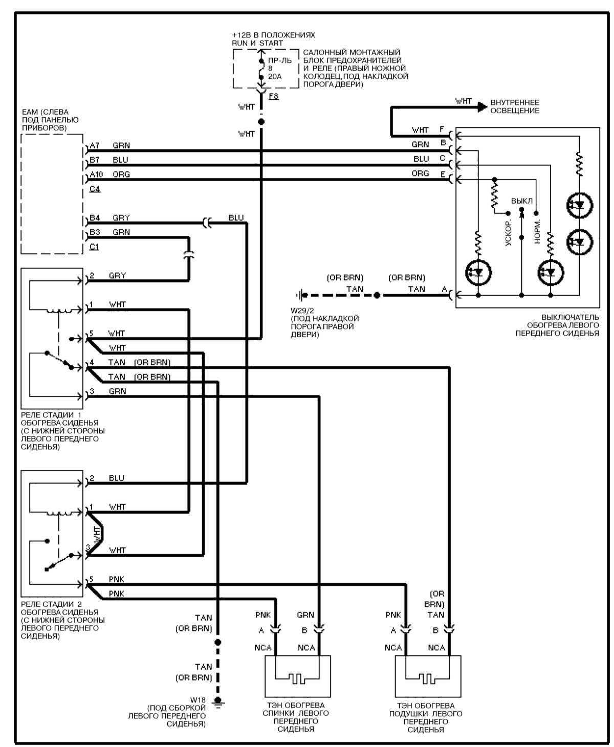 схема блока питания на tl3842p