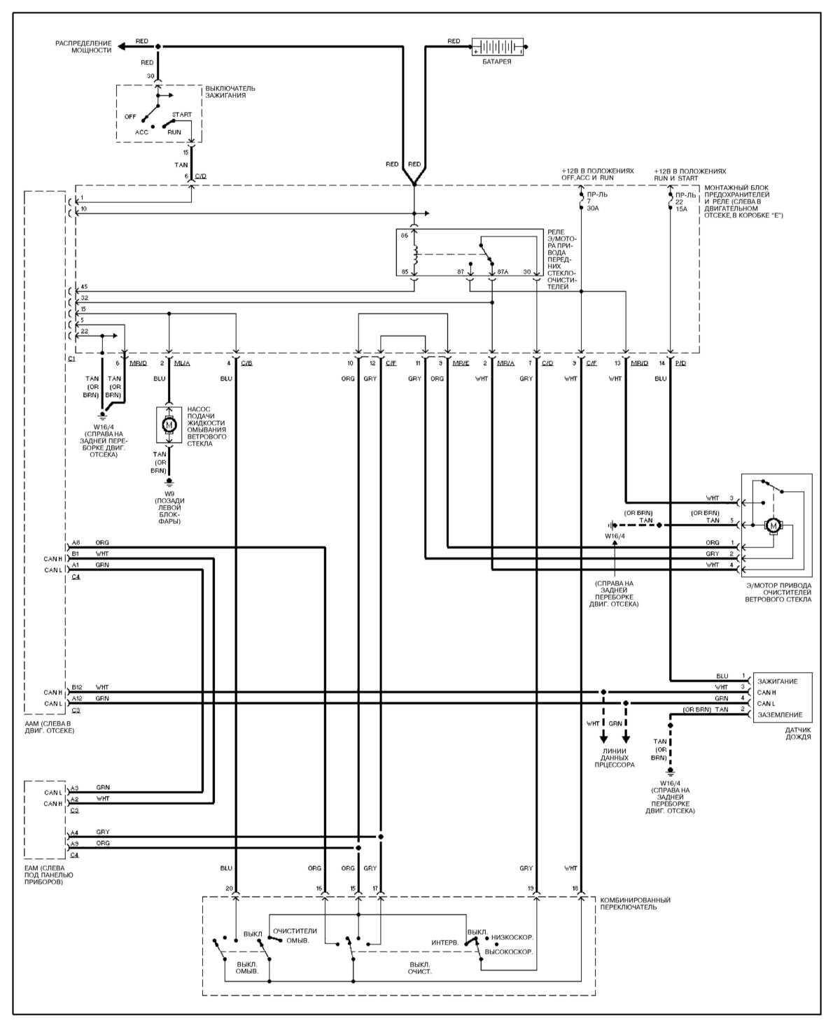 электрическая схема автомобиля ford focus 2002 г cdi