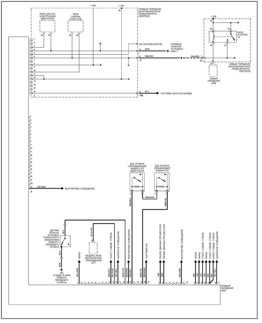 Правый передний блок обработки сигналов и управления (SAM) Mercedes-Benz W220.