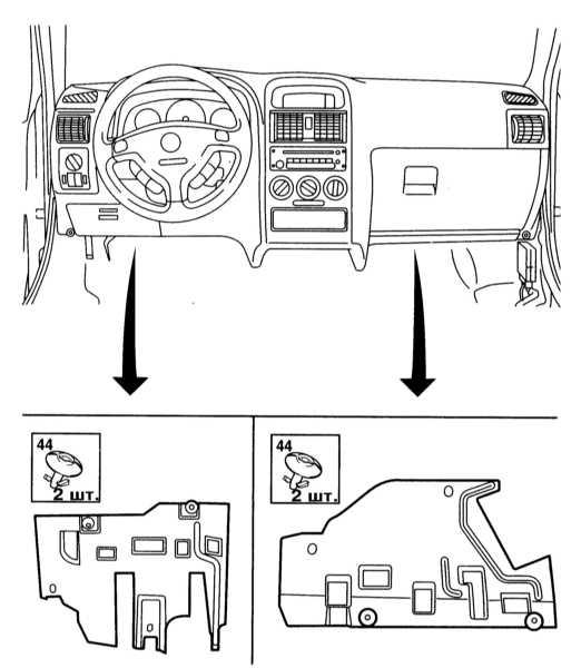 Схема установки нижних секций
