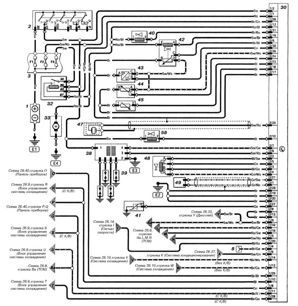 схема тормозной системы opel astra g