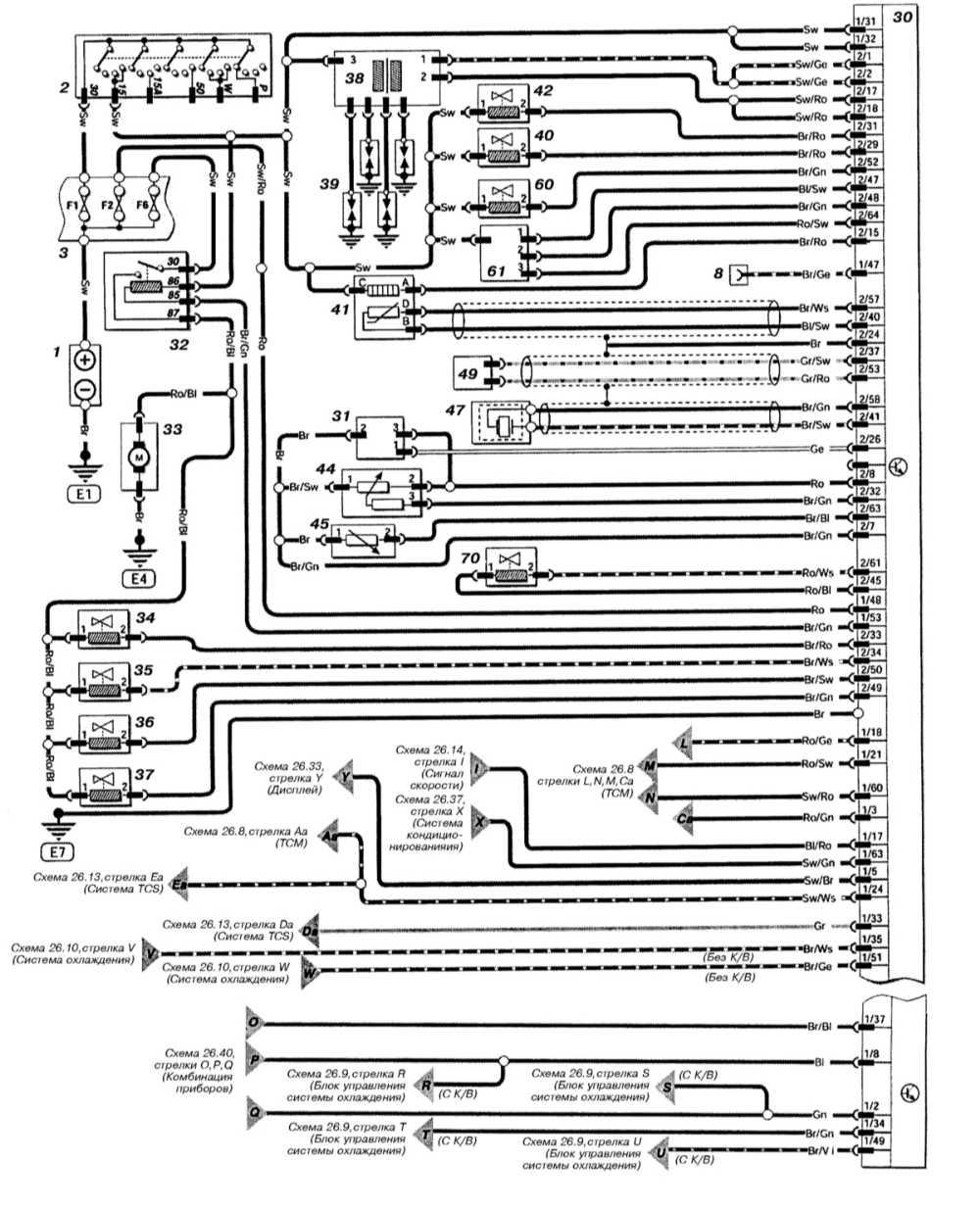 Рис. 1. Cхема электрическая принципиальная СИСТЕМЫ УПРАВЛЕНИЯ ДВИГАТЕЛЕМ Х20ХЕV.