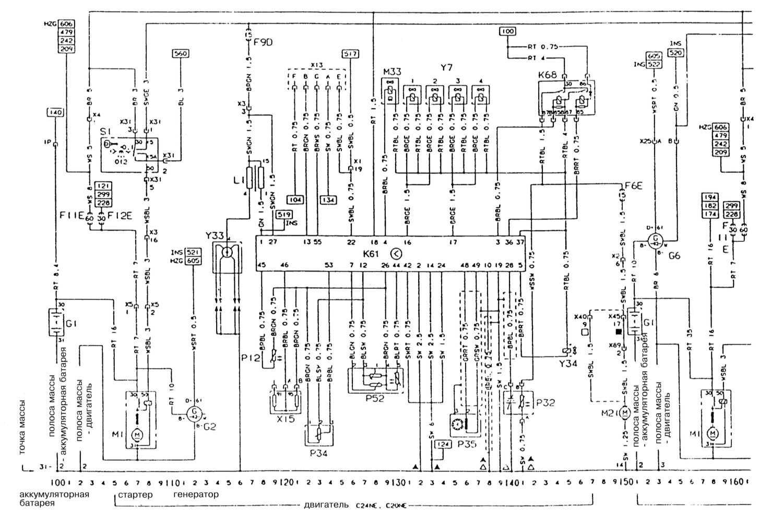 Ремонт и обслуживание/ Opel Frontera 1992-2003 15.  Cхемы электрооборудования.