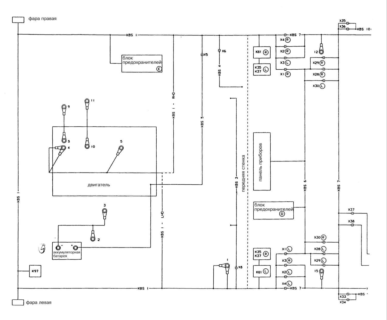 Программа однолинейная схема электроснабжения схемы