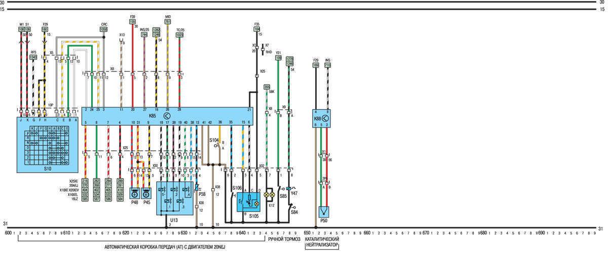 11.2.8. Электрическая схема автомобиля Opel Vectra.  Трасса 600 - 700 ОБЩИЕ СВЕДЕНИЯ.