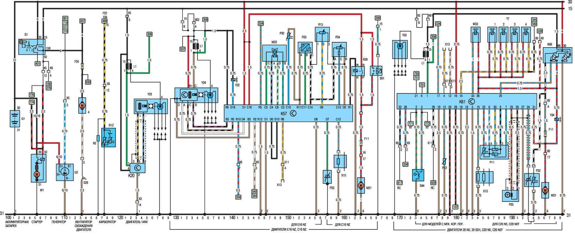 Электрическая схема включения сабвуфера при наличии сигнала