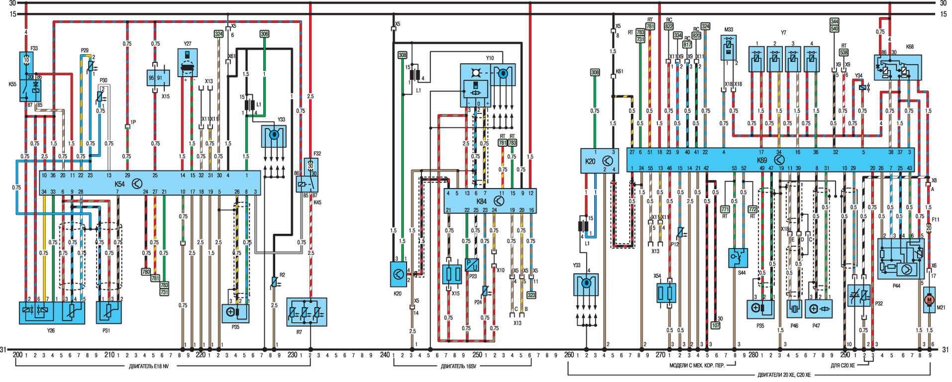 Устройство, обслуживание, ремонт Mercedes С-класса W201 ...