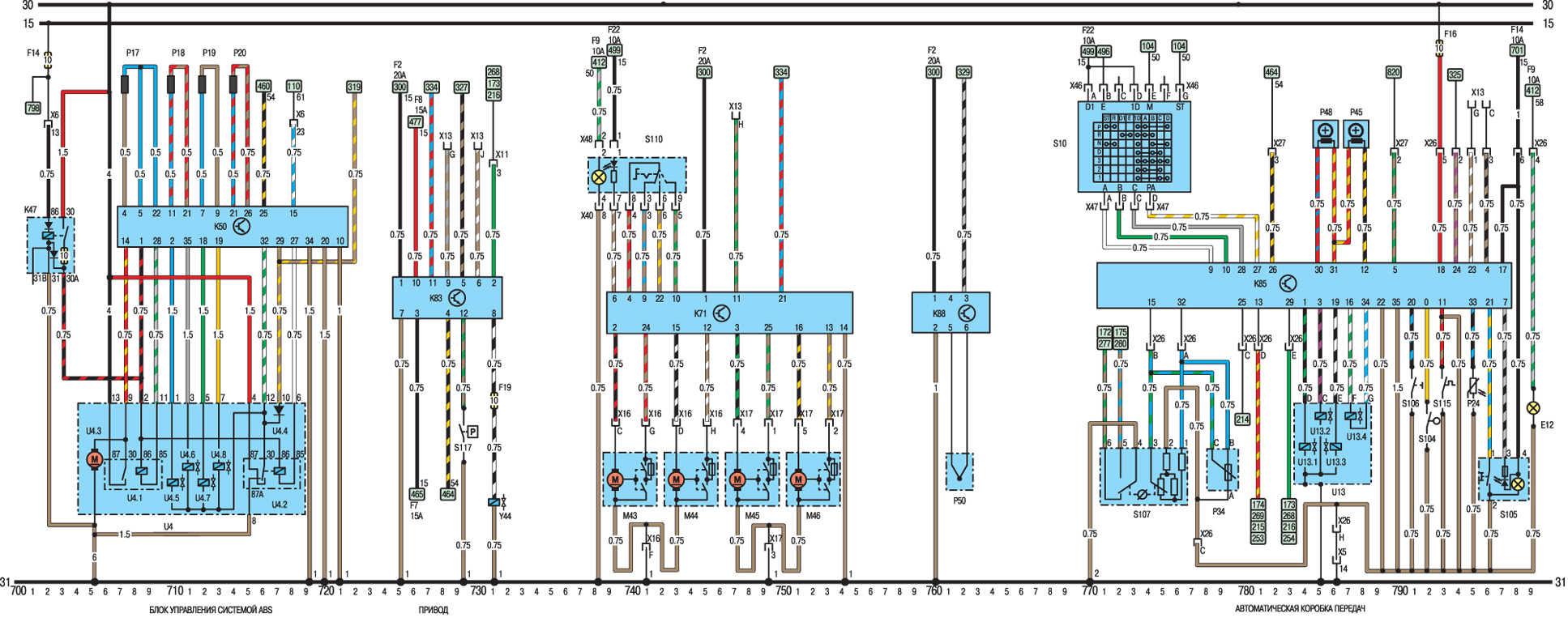 """ЭЛЕКТРООБОРУДОВАНИЕ.   """"18.64.2. Электрическая схема моделей с 1989 года.  18. Электрическое оборудование кузова."""