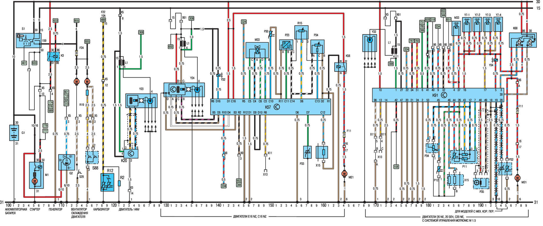 Схема зажигания опель вектра