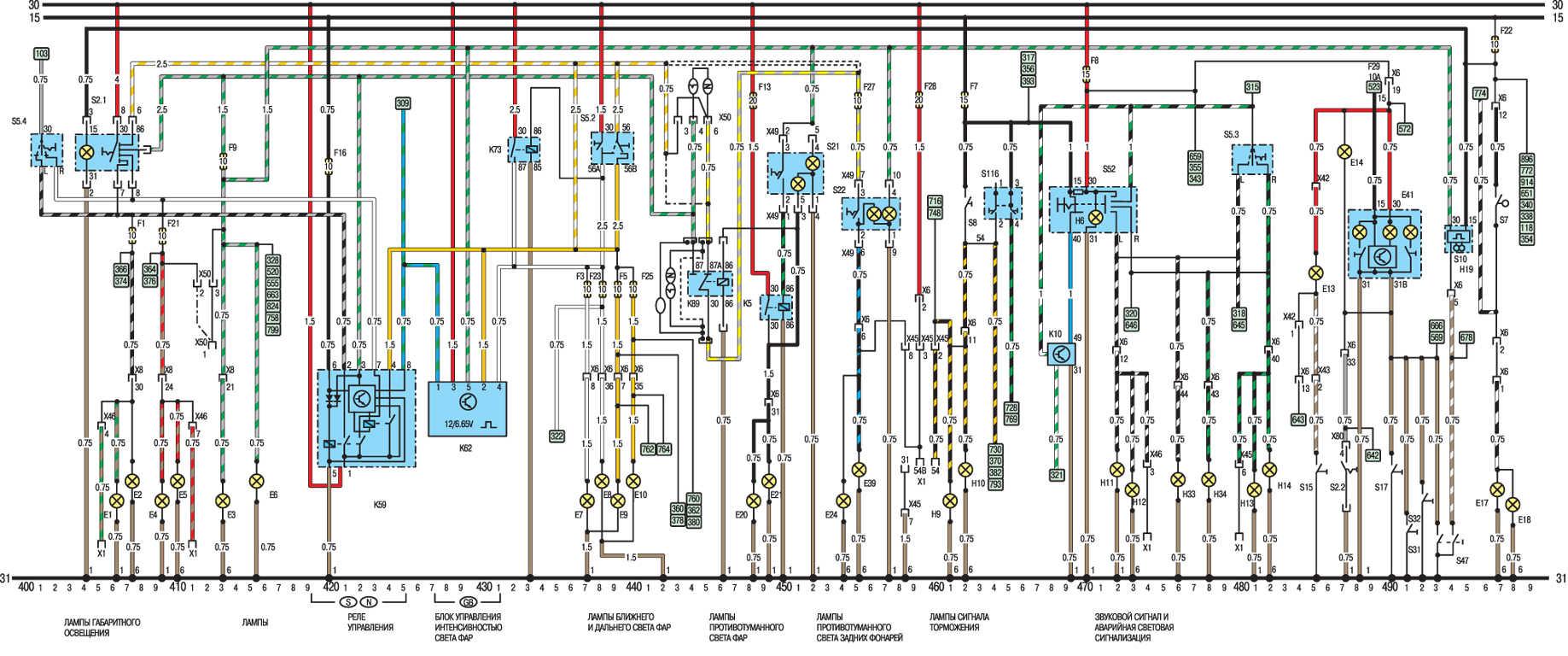 peugeot 306 1998 дизель схема электрики