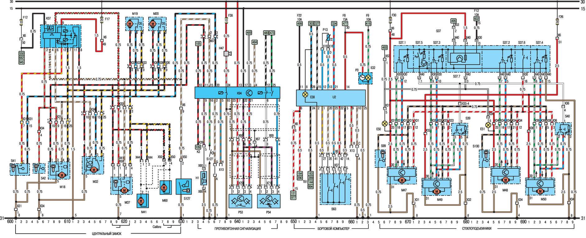 схема электрооборудования автомобиля орель цафира