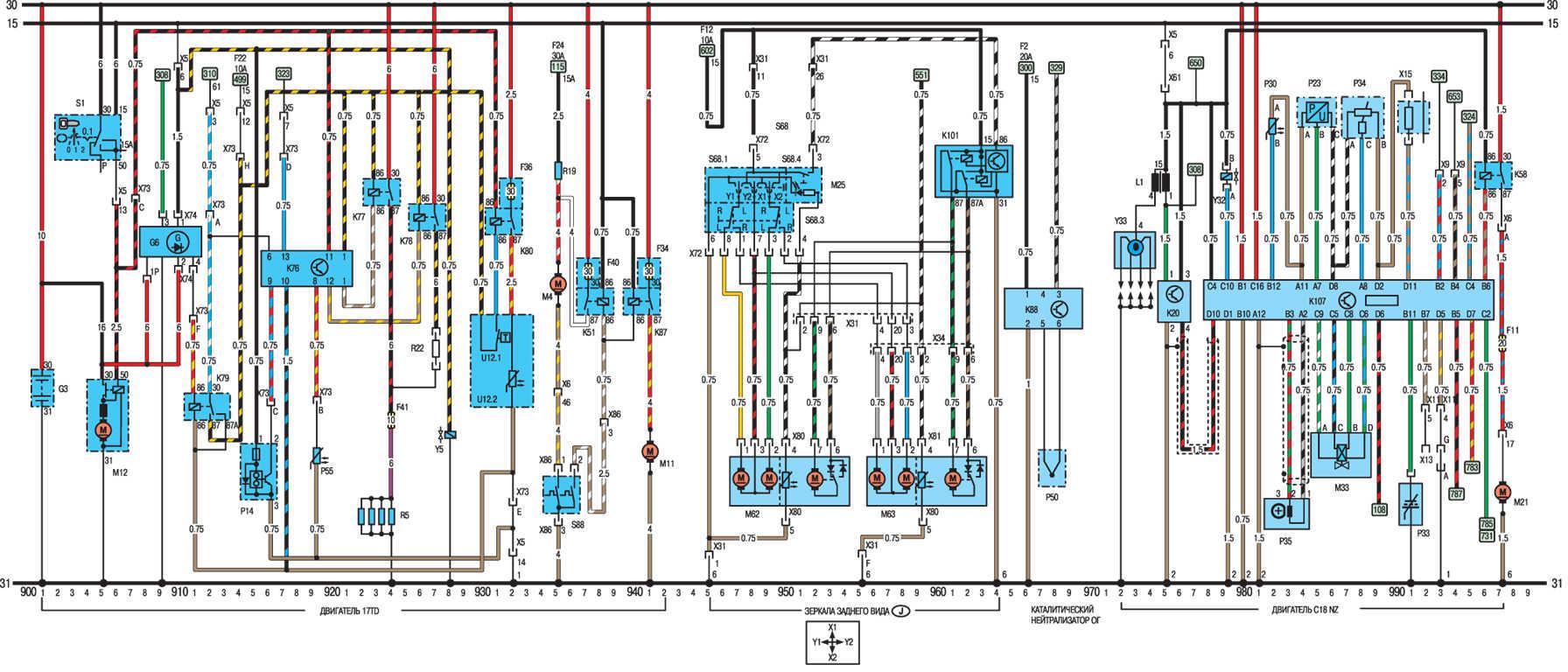 Схема электрическая ford sierra фото 397