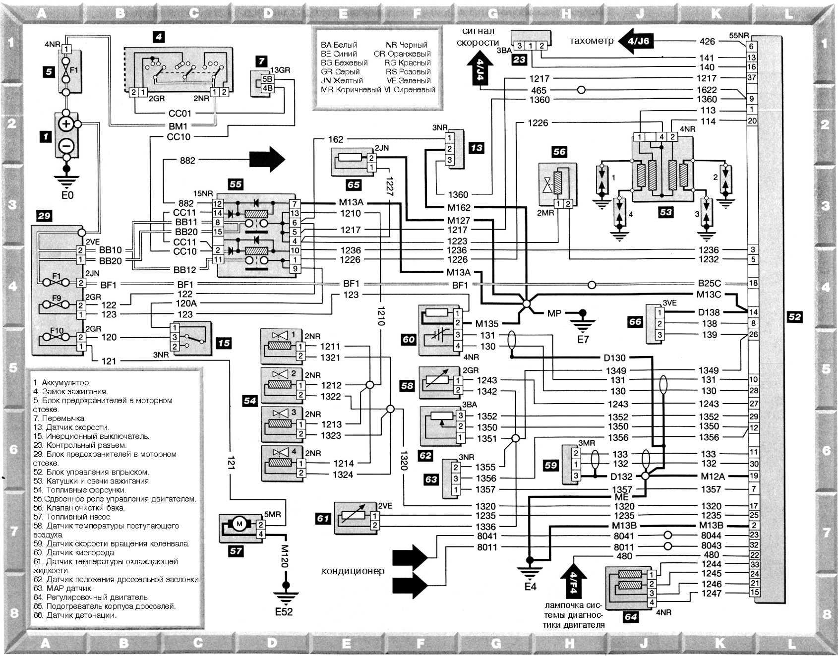 Пежо 406 электросхема включения бензонасоса фото 935