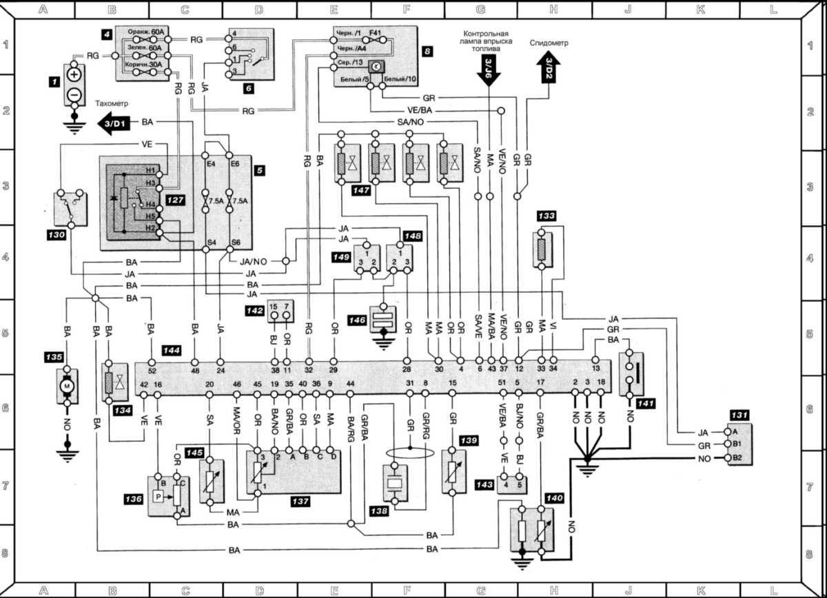 Схемы вакуумного центрального замка audi a6 1994.