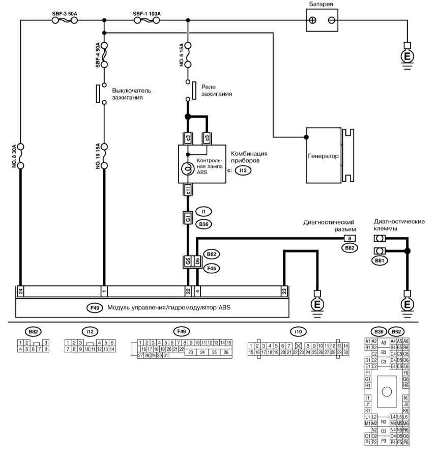 Схема подключения контрольной