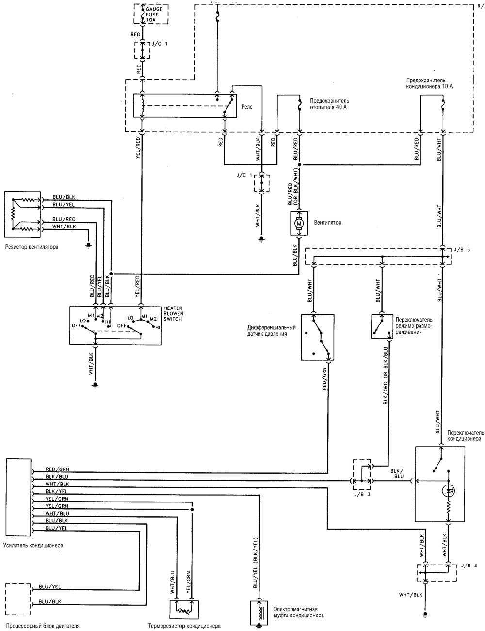схема кондиционера в форд галакси