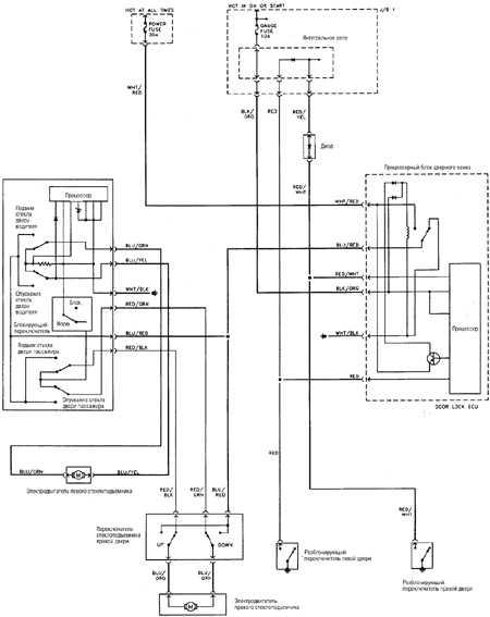 Электросхемы ВАЗ 2103 2106 21061  схемы электрооборудования