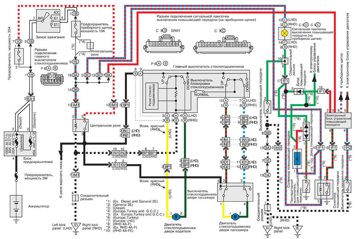 Схема подключения реле на сигнал фото 60
