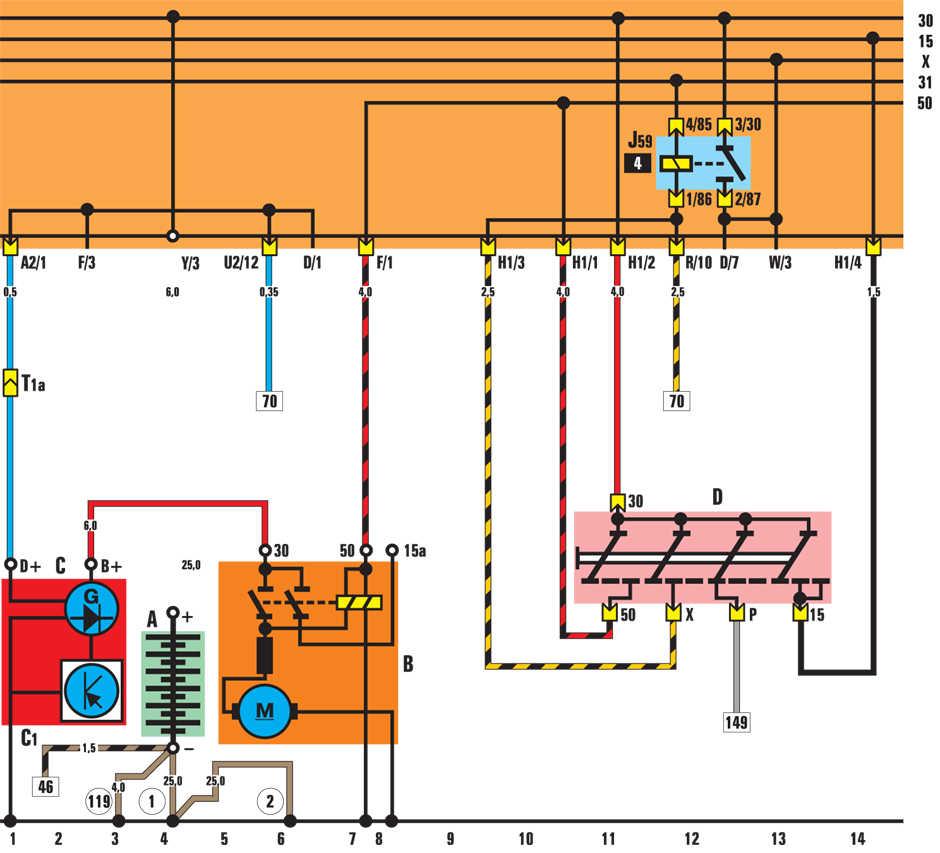 схема электрическая краз 257