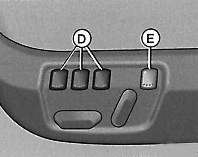 электросхема регулировки зеркал фольксваген
